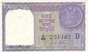 One Rupee Note