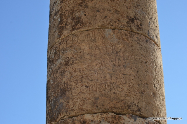 Roman inscriptions on the column