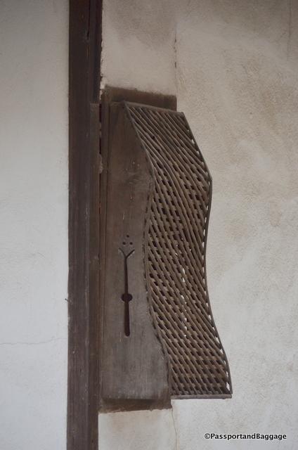 A restored Musbak