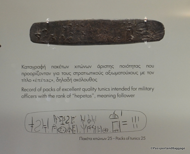 Examples of Linear B found at Knossos, now in the Heraklion Archeology Museum