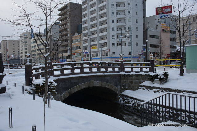 One of the lovely bridges that cross the Sosiegawa Canal