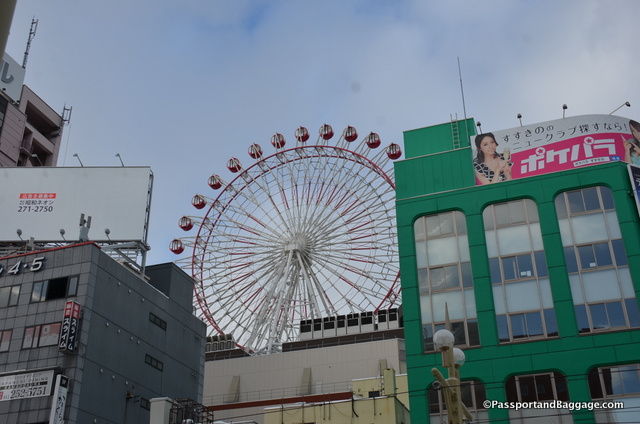 This Ferris Wheel (Nobia) is atop the Nobesa Shopping Mall