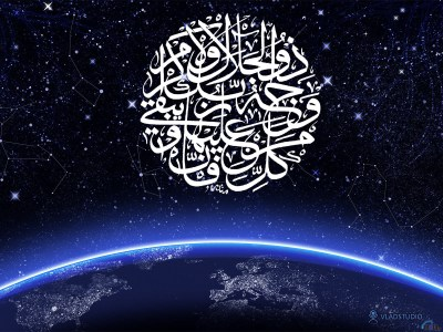 Top 20 Islam wallpapers | PASS THE KNOWLEDGE (LIGHT & LIFE)