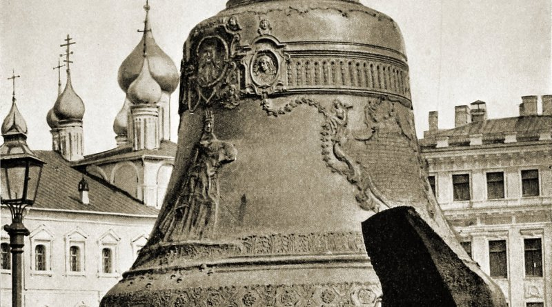 Tsar Bell Moscow Russia about 1892