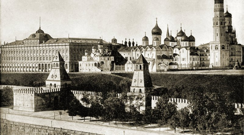 Moscow Kremlin Russia about 1892