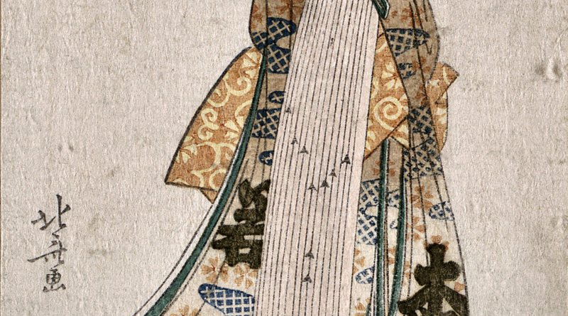 Young maiden holding a zither