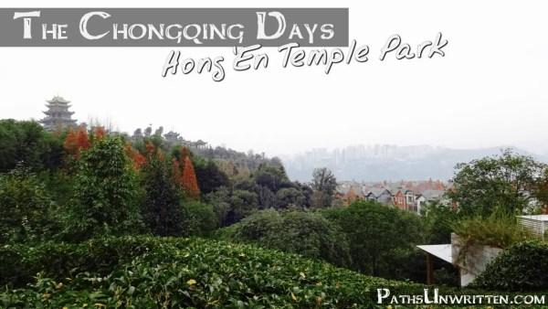 hong-en-temple-chongqing-title