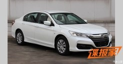 2016 Honda Accord Facelift China 2