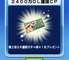 613369f6