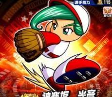 神楽坂 パワプロアプリ