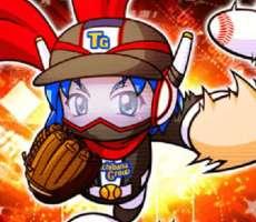 野球マン2号
