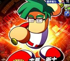 FurunagaEiji_Fs9PlaoT