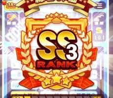 シラスSS3