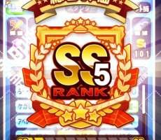 円卓 SS5