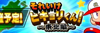 banner_01_Hz6Pls8A