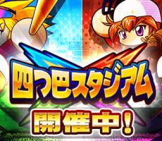 banner_03_y6zola8s