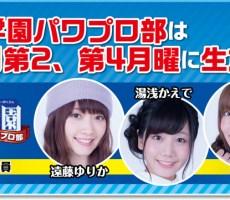 center_banner_l