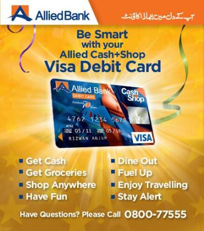 Allied Bank Limited on Twitter: