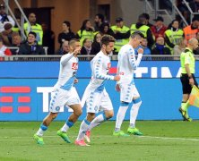 Video: Inter Milan vs Napoli