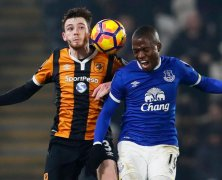 Video: Hull City vs Everton