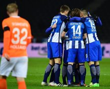 Video: Hertha BSC vs Darmstadt 98