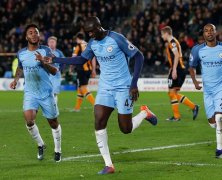 Video: Hull City vs Manchester City