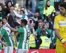 Video: Real Betis vs Leganes