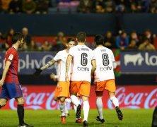 Video: Osasuna vs Valencia
