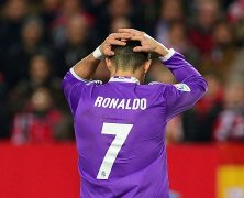 Video: Sevilla vs Real Madrid