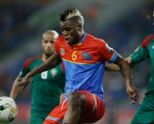 Video: Congo DR vs Morocco