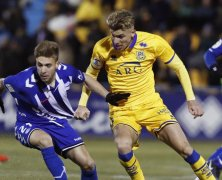 Video: Alcorcon vs Deportivo Alaves