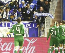 Video: Deportivo Alaves vs Leganes