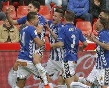 Video: Sporting Gijon vs Deportivo Alaves