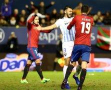 Video: Osasuna vs Malaga