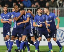 Video: Sandhausen vs Schalke 04