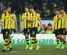Video: Darmstadt 98 vs Borussia Dortmund