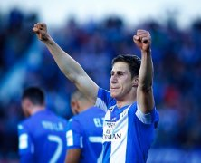 Video: Leganes vs Deportivo La Coruna