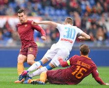 Video: AS Roma vs Napoli