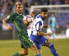 Video: Deportivo La Coruna vs Real Betis