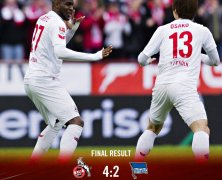 Video: Cologne vs Hertha BSC