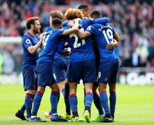 Video: Middlesbrough vs Manchester United