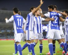 Video: Real Sociedad vs Sporting Gijon
