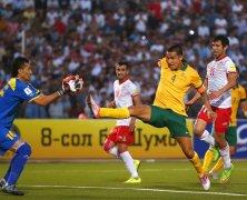Video: Tajikistan vs Australia