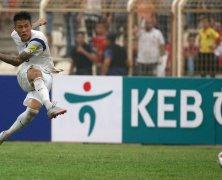 Video: Lebanon vs Hàn Quốc