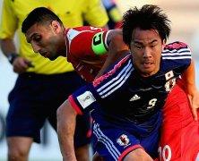 Video: Iran vs Nhật Bản