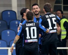 Video: Atalanta vs Carpi