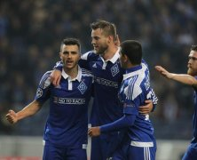 Video: Porto vs Dynamo Kyiv