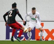 Video: Augsburg vs Athletic Bilbao