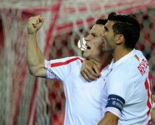 Video: Sevilla vs Athletic Bilbao