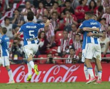 Video: Athletic Bilbao vs Leganes